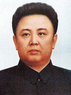Kim Jong-il bibliography