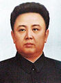 Kim Jong-il Portrait.jpg