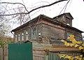 Kimry, Tver Oblast, Russia - panoramio (54).jpg