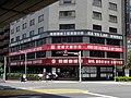 King Car Cultural & Art Center and ROC-MOJ-AEA Taipei Branch 20170813b.jpg