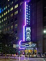 King Kong at the Broadway Theater (48047447453).jpg