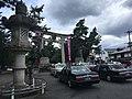 Kitano Tenman-gū entrance.jpg