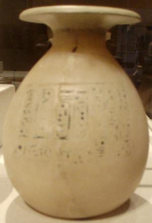 Kiya - Image: Kiya Unguent Jar With Name Metropolitan Museum