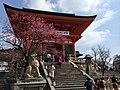 Kiyomizu 1-chome, Higashiyama Ward, Kyoto, Kyoto Prefecture 605-0862, Japan - panoramio (1).jpg