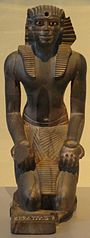 Estatua oferente del Faraón Pepy I