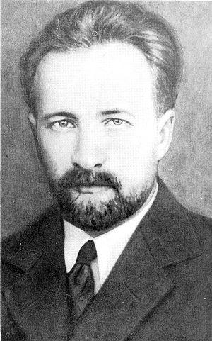 Yuriy Kotsiubynsky - Image: Kociubynskiy Yuriy Myhaylovych
