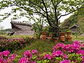 Kodainosato shiryokan (1).jpg