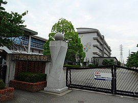 KofuMinami High-School in Yamanashi prefectural.JPG