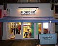 Kokoro Sushi restaurant, Sutton High Street, Sutton, Surrey, Greater London - Flickr - tonymonblat.jpg