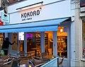 Kokoro sushi bar, SUTTON, Surrey, Greater London (2) - Flickr - tonymonblat.jpg