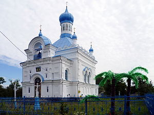Kolpytiv Lokachynskyi Volynska-Church of Spasa-south-west view.jpg