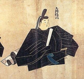 Konoe Motozane - Image: Konoe Motozane
