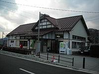 Koori Station 2006-12-23.JPG