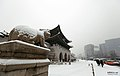 Korea Seoul Snow 23.jpg