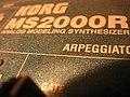 Korg MS2000R logo.jpg