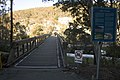 Kosciuszko National Park NSW 2627, Australia - panoramio (106).jpg
