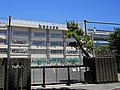 Koto Ward Kazuya Elementary School.jpg
