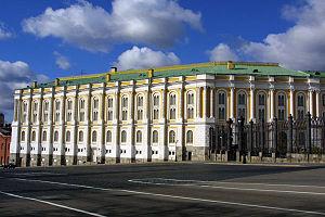 Kremlin Armoury - Moscow Armoury