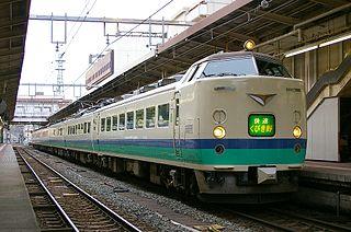 Kubikino Japanese train service
