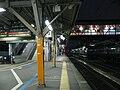 Kumamoto Station Platform No.3.jpg
