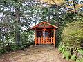 Kumano Kodo Dainichigoe World heritage65.JPG