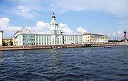 Original headquarters of the Russian Academy of Sciences - the Kunstkamera in St. Petersburg