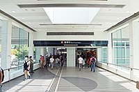Kwun Tong Station 2020 08 part6.jpg