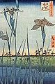 L'exposition Samouraï (Château des Ducs de Bretagne, Nantes) (14975009626).jpg