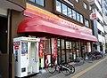 LAWSON MART Nagata Station's front store.JPG