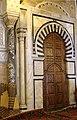 La Grande Mosquée de la Zitouna, Tunis 21 septembre 2013 (10).jpg