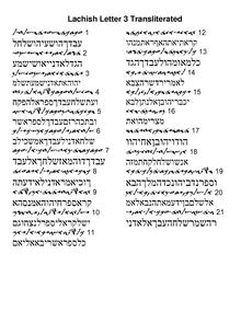Lachish 3 Transliteration.pdf