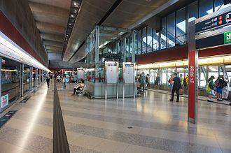 Lai King station - L3 platforms