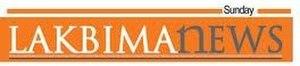 Lakbima News - Image: Lakbima News logo