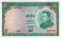 Laos-5kip-1962-a.png