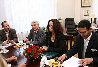 Latifa Akherbach Moroccan politician & journalist