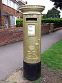 Laura Trott's Gold Post Box - geograph.org.uk - 3165377.jpg