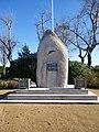 Le monument aux morts le bono - panoramio.jpg