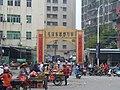 Leizhou - Leinan Ave - P1590175.jpg