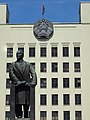 Lenin Statue in Independence (Formerly Lenin) Square - Minsk - Belarus - 01 (26938037663).jpg