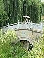 Lianhuachi Park (Kunming) - DSC02642.JPG