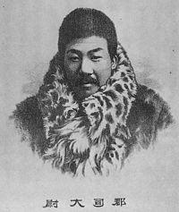 Lieutenant Gunji Shigetada.jpg