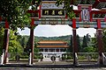 Lingxing Gate of Confucius Temple 欞星門 - panoramio.jpg
