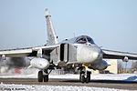 Lipetsk Air Base (434-9).jpg