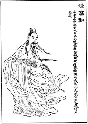 Emperor Gaozu of Han - Liu Bang, in an illustration by Qing-dynasty artist Shangguan Zhou 上官周 (1665–1749)