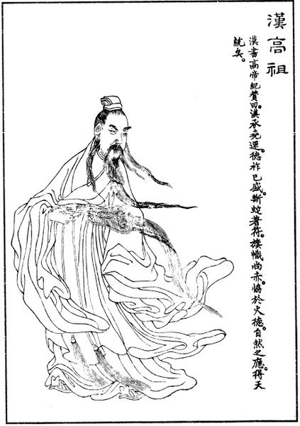 Liu Bang