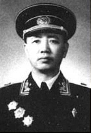 Liu Huaqing - Liu Huaqing in 1955
