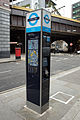 London 12 2012 Barclays Cycle Hire 5299.JPG