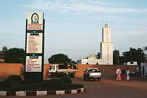 Louga - Amadou Sakhir Mbaye hospital