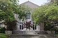 Louisiana State University, Baton Rouge, Louisana - panoramio (3).jpg