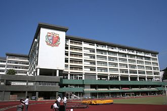 La Salle College - Image: Lsc 2006